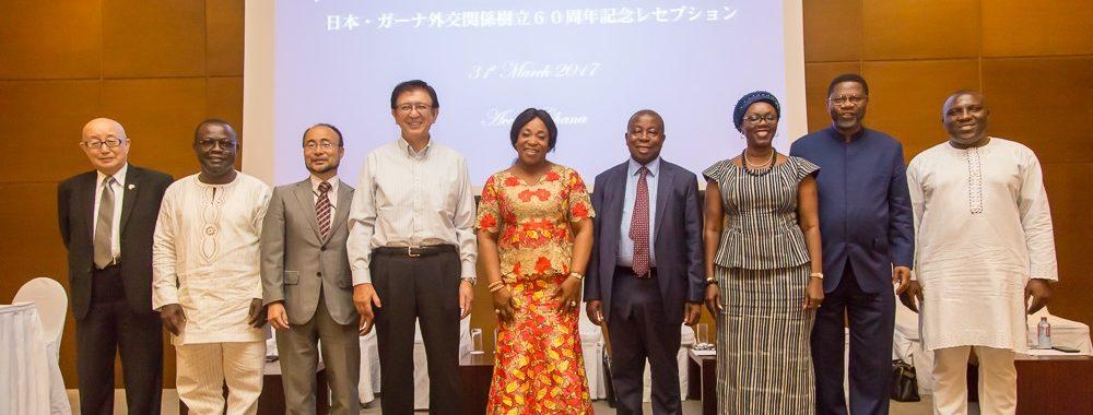 Japan fördert Ghanas Wohl